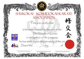 Martial Arts Certificate Templates 26 Awesome Karate Certificate Template Projects To Try Karate
