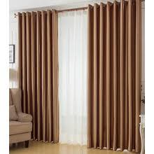 brown blackout curtains. Brown Blackout Curtains A
