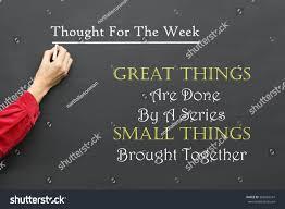 Inspirational Thought For The Day Stock Photo 388569547 Avopixcom