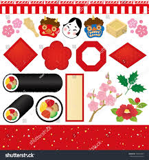 Japanese Setsubun Set Setsubun Illustrations Setsubun Japanese Traditional Event Stock