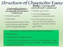 prompt topic which character traits can you justify that neil structure of character essay introduction 1 paragraph of at least 3 sentences attention getter