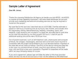 Agreement Templates Business Contract Template Contract Template Between Two Parties Sample Broadcast Rights
