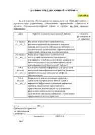 Вакансия юрист ооо топ сервис Советы адвоката Украшение торта к юриста