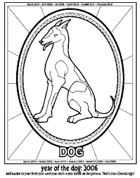 Small Picture Chinese New Year Year of the Dog Coloring Page crayolacom