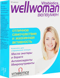 <b>Велвумен</b> капсулы 1262 мг №<b>30</b> — купить в интернет-магазине ...