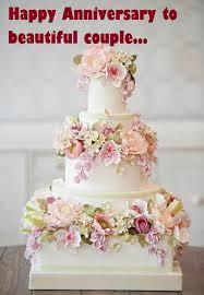 Marriage Anniversary Beautiful Cake Wishes Sayings