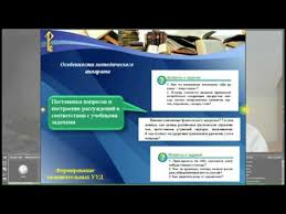 Реферат на тему физкультура теоретические основы физической  Физическая культура ФГОС Селютина О А Продолжительность 53 58