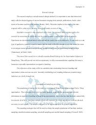prime essay writings sample brand strategy for the supermarket indust  brand success  prime essay