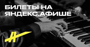 Билеты на «<b>Бах vs</b>. <b>Моцарт</b>» 14.03.2020 Петрикирхе в Санкт ...