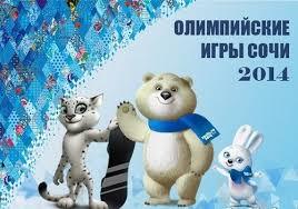 Реферат На Тему Олимпийские Игры скачать depositfilestime Реферат На Тему Олимпийские Игры В Сочи 2014