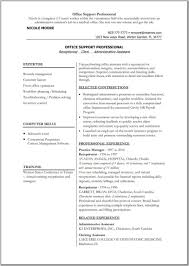 Ms Office Resume Template Actor Resume Template Microsoft Word Office Boy Sample Free Ms 5