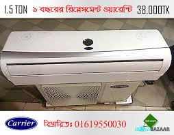 carrier air conditioner prices. ac / air conditioner price in bangladesh carrier prices