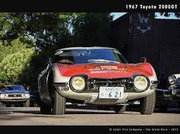 Toyota 2000GT – Domo Arigato Mr. Nissan | Second Daily Classics