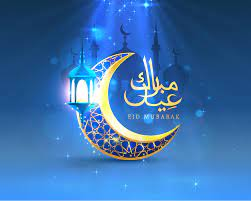 Eid Mubarak Wishes, Images, Quotes, Status, Messages, Photos and Greetings  - Samachar Central