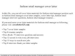 Retail Job Cover Letter Sample Best Ideas Of Fashion Retail Manager