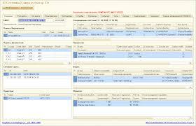 Системный Администратор wsh wmi Скрипт Серийный номер windows 1С Системный администратор