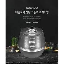 Nồi cơm điện cao tần nội địa Hàn Quốc Cuckoo CRP -CHP1010FD 1.8 lít( 8-10  người ăn)