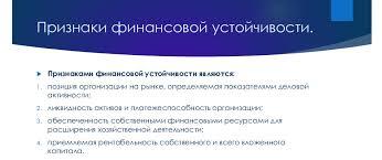 Дипломная работа на тему Единый налог на вмененный доход  Енвд на примере организации диплом