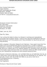 Sample Cover Letter For Educational Amazing Special Education