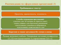 работа введение сельское хозяйство курсовая работа введение сельское хозяйство
