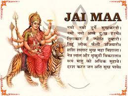 Image result for all devi mantra image