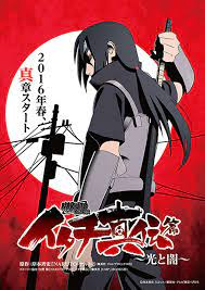 Naruto - Itachi Shinden-hen TV Anime startet am 3. März