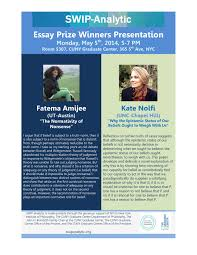 swip analytic essay prize presentation fatema amijee kate nolfi of the 2014 swip analytic graduate student essay prize fatema amijee ut austin the normativity of nonsense and kate nolfi unc chapel hill