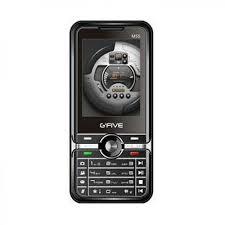 Buy Now Battery for LG Optimus F6 D500