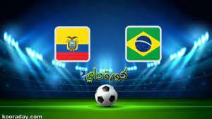 مشاهدة مباراة البرازيل والإكوادور بث مباشر اليوم في تصفيات كأس العالم 2022