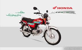 2018 honda 70. simple honda hover effect new honda cd 70 2018 model in honda t