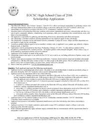 eocsc scholarship application ellsworth afb school liaison   eocsc hs application 2016 2 page 1