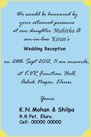 Friends Card Quotes For Marriage Hindu Quotes On Marriage