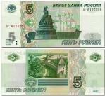 Дизайн новых деньги в россии