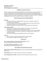 Sample Resume For No Experience Teacher Best Resume Resume For