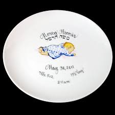 personalized judaica baby plate
