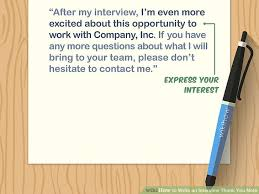 Interview Thank You Card Sample How To Write An Interview Thank You Note With Examples