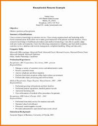 Entry Level Medical Receptionist Resume Examples Resume Samples For Medical Receptionist Best Of Sample Resumes No 14