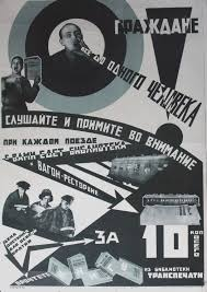 best simply framed images poster vintage retro  m litvak all citizens propaganda poster 1925