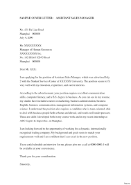 Resume Cover Letter Examples For Teachers Celebrity Personal