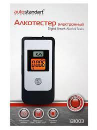 <b>Алкотестер</b> (SD-1011) <b>AutoStandart AutoStandart</b> 6797525 в ...