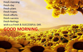 good morning images with es hd wish u a fresh and successful day