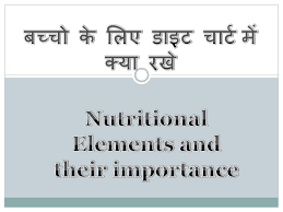 Calories Food Chart In Hindi Calorie Chart For Indian Food In Hindi Calorie Chart For