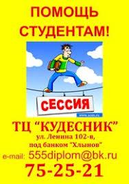 Учебные центры и курсы в Кирове адреса справочная информация  Учебные центры и курсы в Кирове