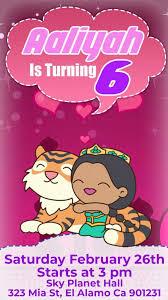 princess jasmine aladdin animated video