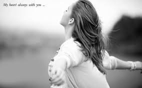 Статусы про благодарность Иду вперёд своей Дорогой По Жизни что Душой люблю И не прошу у Бога много За всё что есть благодарю За свет за утро за Надежду