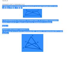 Ответы mail ru помогите решить контрольную работу по геометрии  Дополнен 1 год назад