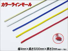 <b>Car</b> Accessories <b>Auto</b> parts Unionproduce: Color line lacing <b>braid</b> ...