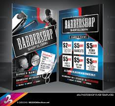 barber flyer barbershop flyer templates by anotherbcreation on deviantart