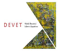 Modern Photo Album Design Devet Modern Artwork Jazz Album Cover Design Slaven Fanfani
