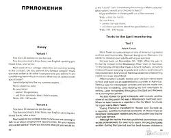 из для Контрольно измерительные материалы Английский язык  Иллюстрация 1 из 11 для Контрольно измерительные материалы Английский язык 9 класс ФГОС Лабиринт книги Источник Лабиринт